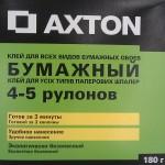 AXTON180 г бумажные