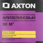 AXTON280 г