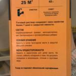 AXTON500 г-Стеклообои2
