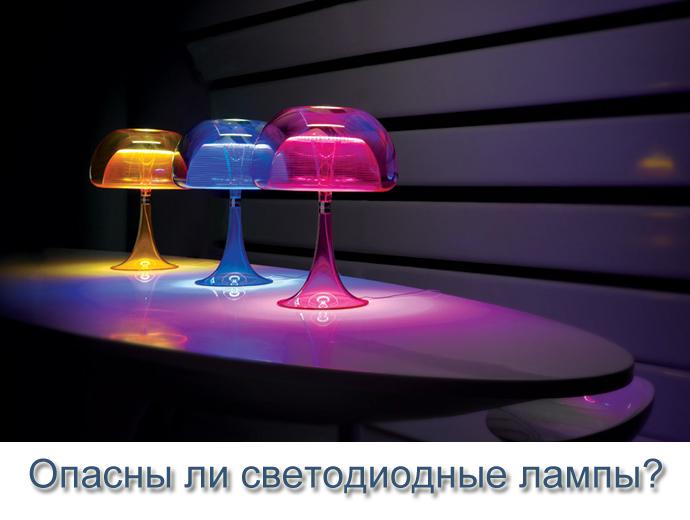 Настенная лампа с датчиком движения
