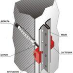 Устройство крепления для установки штукатурных маяков