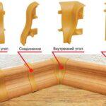 Элементы из дерева для внутреннего интерьера помещения