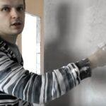 Как выбрать малярный шпатель для ремонта