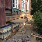 Фундамент дома. Причины разрушения. Укрепление