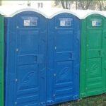 Описание использования био туалетов