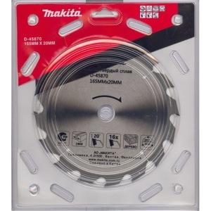 Пильный диск по дереву (165x20 мм; 16t) makita d-45870
