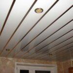 Алюминиевый реечный потолок, характеристики конструкции и монтаж