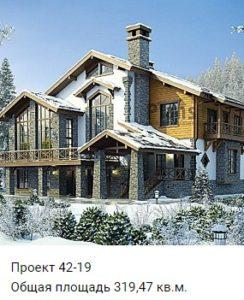 Проекты домов и коттеджей под ключ с ценами и фото в