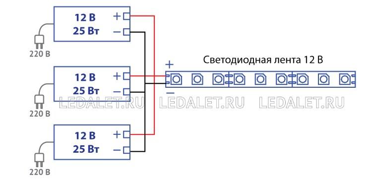 длина провода на 5 v свктолиодную ленту