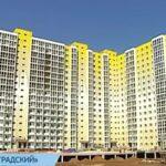 Субсидии на приобретение недвижимости