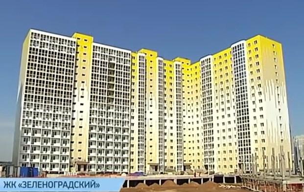 купить квартиру в Московской