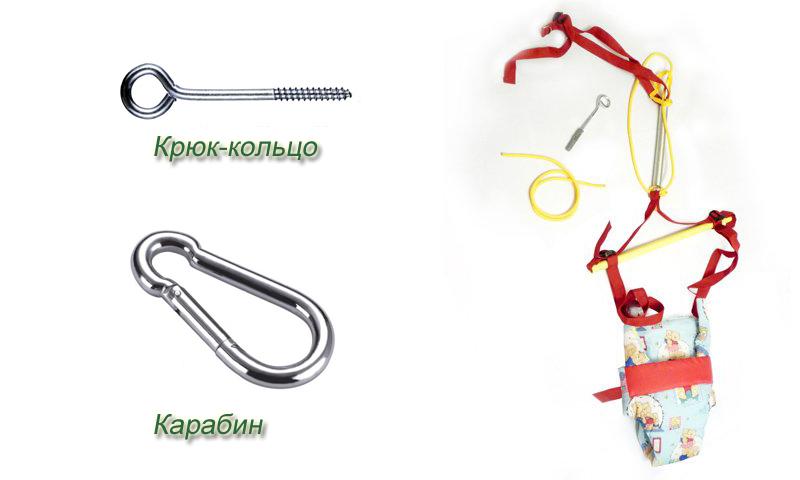 Крюк-кольцо с карабином для крепления прыгунков