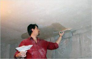 Выравниваем потолок