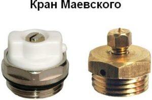 Кран Маевского