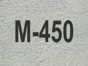Бетон М450