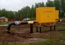 Подведение газа