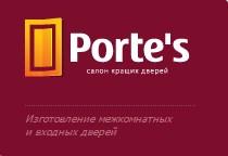 Портес