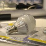 Переоборудование светильников с люминесцентными лампами на светодиодные (экономия до 50%)
