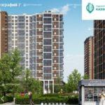 ЖК «Родной город. Каховская» — перспективы строительства