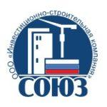 «Союз» строительная компания (Барнаул) — рейтинг и отзывы клиентов
