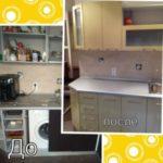 Обновление кухни и замена кухонных фасадов