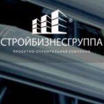 Инженерные системы зданий в Новосибирске
