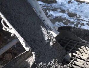 бетон гранитный