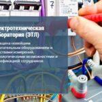 Электромонтажные работы в Астане выгодные цены плюс полный комплекс услуг