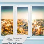 Остекление балконов и лоджий от компании «Мира комфорта»