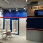Чугунные ванны от Завода «Универсал» в Новокузнецке