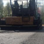 Дорожное строительство от ООО «СпецСтрой-79»