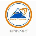 Видеонаблюдение в Казахстане от «Almaty IT Telecom»