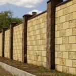 Заборы на ленточном фундаменте от компании «МК Сталь»