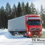 Грузоперевозки 10 тонн от компании «ТК Магистраль»