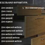 Предметы мебельной фурнитуры и другая продукция компании «Юлдуз»