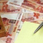 Составление бюджетных смет