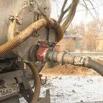 Важна ли утилизация жидких отходов?