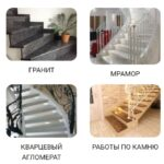 Бетонные лестницы. Сколько стоит сделать отделку?